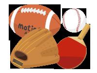 スポーツ用具